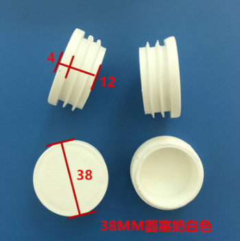 Furniture Accessories White Pipe Plug With 38MM Outer Diameter White Pipe Plug White Pipe Plug Furniture Pipe Plug Foot