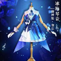 ¡Anime! Honkai-traje elegante para Cosplay, traje de piel YuShen con sonido de Piano de mar de hielo, Sakura, 3rd yeae, Noble