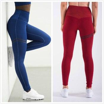 Women's Pants Fitness Leggings Printed High Waist Pants Running Gym Sport  Jogging Pants Trousers 2