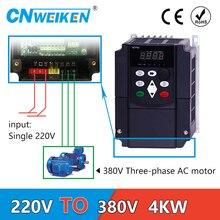 WK310 VFD Inverter 4KW 220V in und 380V out einphasig 220V haushalt elektrische eingang und Echt drei phase 380V ausgang
