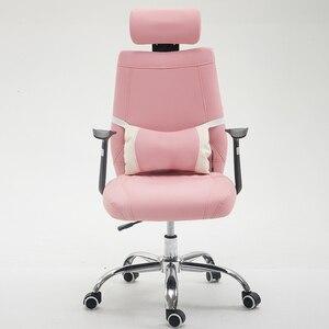 Image 4 - Fotel biudry Sessel szezlong De Bureau Ordinateur Sedie Sillones stołek Cadir skóra Cadeira Poltrona Silla krzesło biurowe do gier