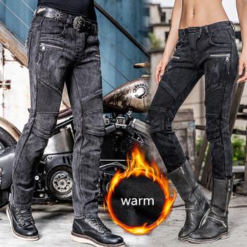 Dżinsy motocyklowe jazda na zewnątrz dżinsy zimowe ciepłe wiatroszczelne motocyklowe motocyklowe spodnie motocrossowe męskie przeciwdeszczowe spodnie motocyklowe tanie i dobre opinie uglyBROS Motorcycle protective pants Mężczyźni Poliester i bawełna motorbike jeans pantalones motocross
