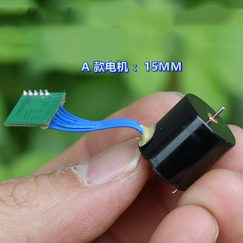 Mini 15mm YOKOMO inner rotor NdFeB high-strength magnetic three-phase eight-wire brushless motor with Hall image