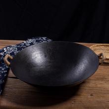 ZhenSanHuan Handmade Cast Iron wok No Coating painting Healthy Long Lasting