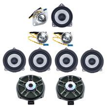 For BMW X1 X3 X4 F25 F48 F30 F39 3GT 3 Series Tweeters Midrange Subwoofer 8 Inch High Quality HIFI Music Horns Audio Speakers image
