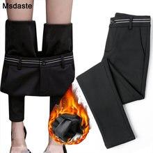 Зимние брюки женские плотные теплые облегающие черные бархатные