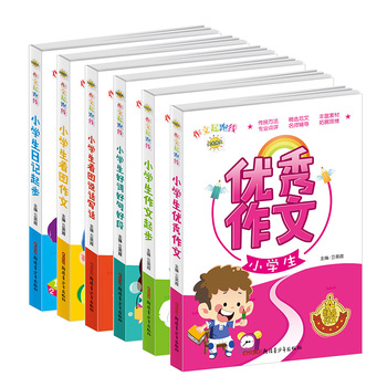 New 6books Chinese Composition Handwriting Writing Book for Primary Students Beginners / Kids School Educational Textbook o sevcík violin school for beginners op 6