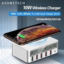 Беспроводное зарядное устройство USB 3,0 с 6 портами, быстрая зарядка QC 3,0, адаптер для iPhone, Samsung, Xiaomi, Huawei