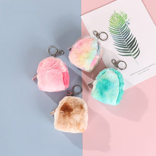 Plush Purses Solid Cute Plush Mini Wallet Creative Fashion Stuffed Animals Plush Toys Headset Key Coin Pockets Plush Backpacks(China)