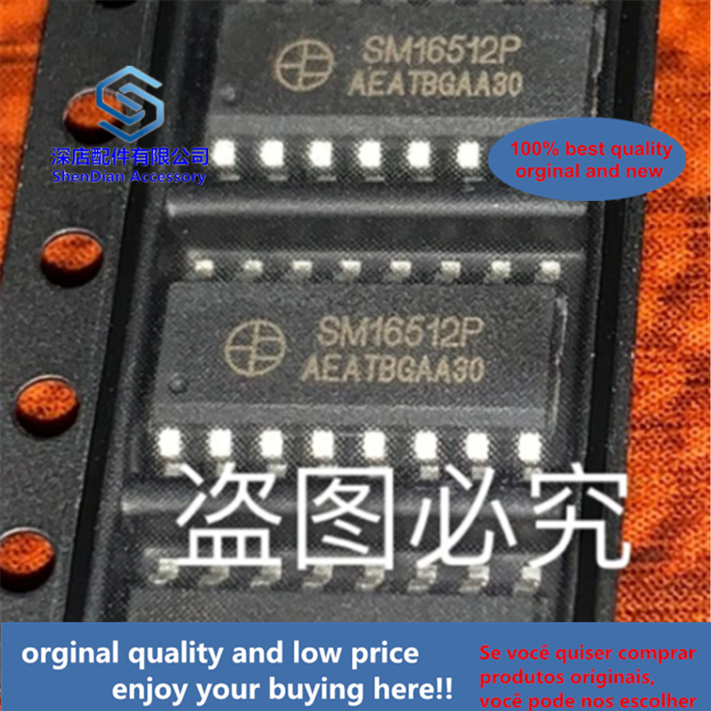 10pcs 100% Orginal And New SM16512P  Best Qualtiy