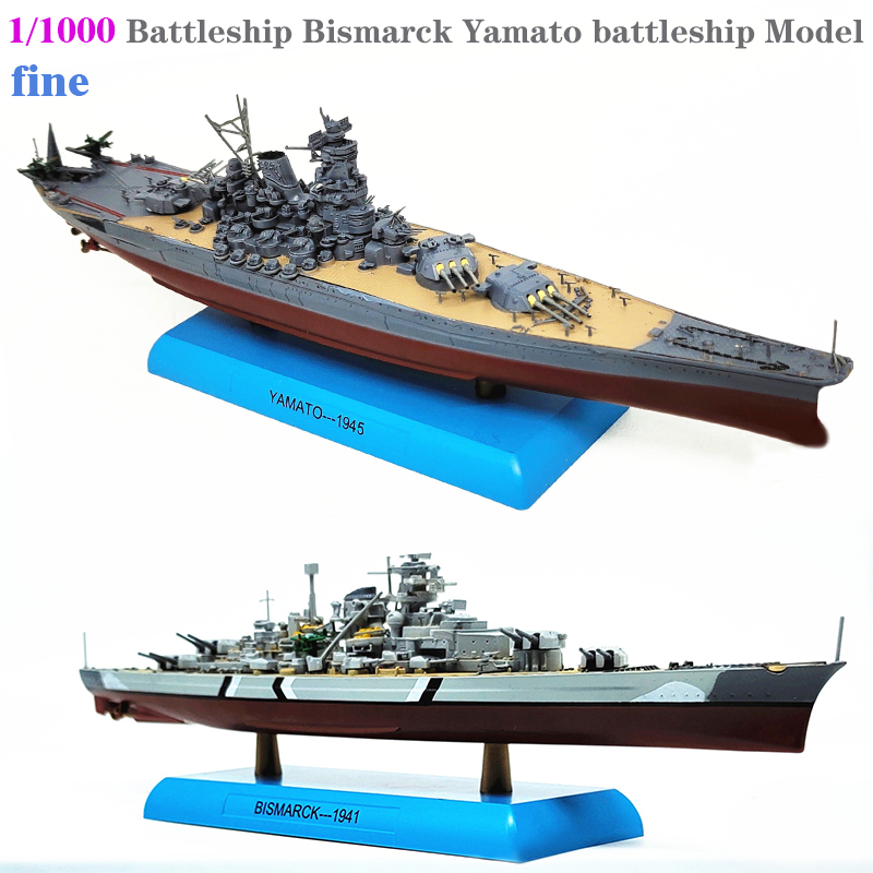 Boutique Turrets can rotate 1/1000 World War II Battleship Bismarck Yamato battleship <font><b>Model</b></font> Alloy <font><b>hull</b></font> Collection <font><b>model</b></font> image