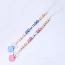 New Hot Sale Pacifier Chain For Nipples Baby Teether Pacifier Clips Chain Soother Holder Chain For baby