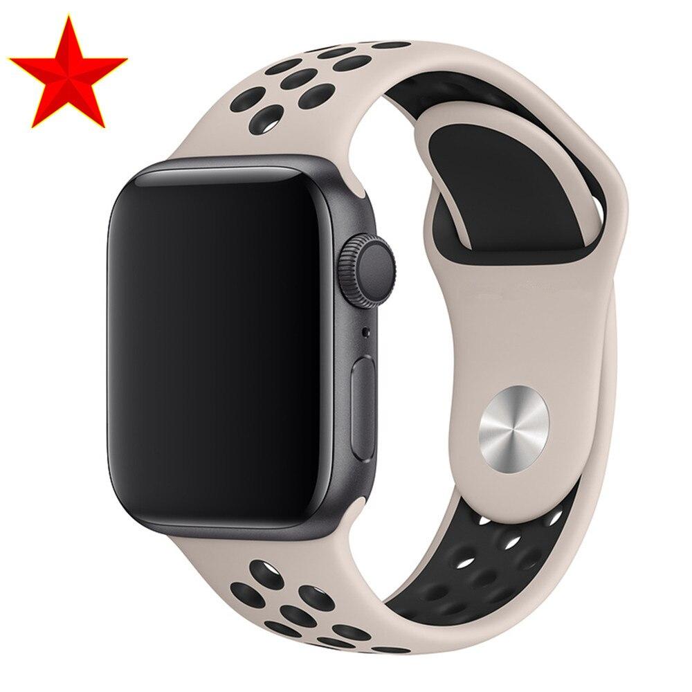 Спортивный ремешок для apple watch band 44 мм/40 мм apple watch 5 4 3 band iwatch band 5 42 мм/38 мм correa браслет ремень аксессуары для часов - Цвет ремешка: Desert Sand Black