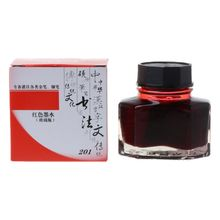 50ml Bottled Glass Smooth Writing Fountain Pen Ink Refill School Student Stationery Office Supplies 50ml bottled glass black smooth writing fountain pen ink school student stationery office supplies