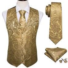 4PC Mens Extra Silk Vest Party Wedding Gold Paisley Solid Floral Waistcoat Pocket Square Tie Suit Set Barry.Wang BM-2017