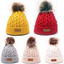 Зимние теплые детские вязаные шапочки, детские шапки с помпоном, вязаная Милая шапочка для девочек, шапки для мальчиков, Повседневная одноцветная шапка для девочек, детские вязаные шапки