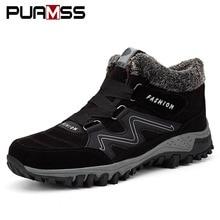 Мужские зимние ботинки, черные теплые спортивные ботинки с мехом, высокого качества, до лодыжек, на резиновой подошве, для зимы берцы зимняя обувь мужская