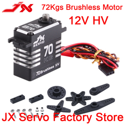 JX Servo B70 HV 12V 72KG 180° Super Brushless Large Torque Metal Gear Digital Servo For RC Racing Drone Car Truck Spare part