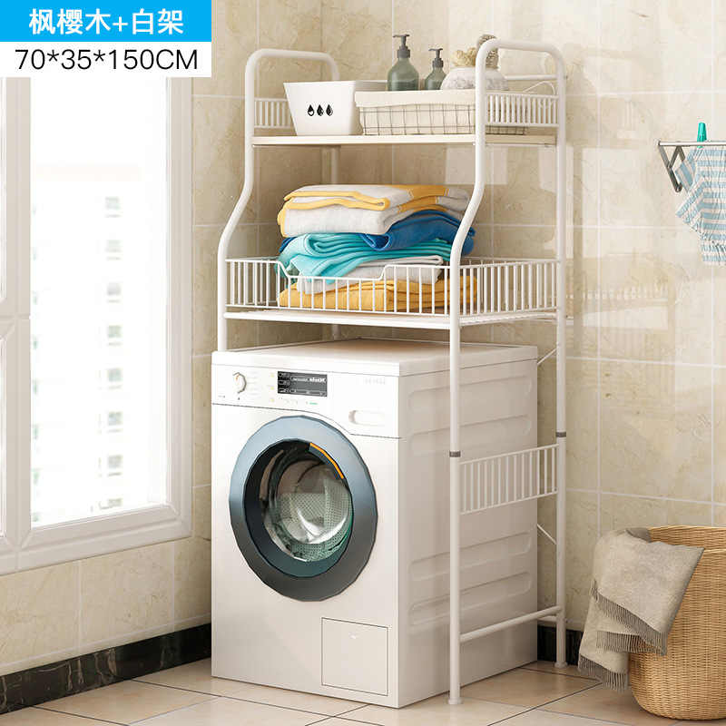 Washing Machine Shelf Storage Above Toilet Drum Balcony Laundry Cabinet Storage Rack Home Organizer Bathroom Gadgets Racks Holders Aliexpress
