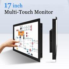 17 дюймовый емкостный сенсорный экран ПК монитор с мультисенсорным экраном USB промышленный компьютерный монитор