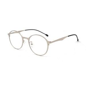 Image 3 - דו מוקדי Photochromic פרסביופיה משקפי שמש לנשים גברים משקפי קריאת זכוכית מגדלת מראה ליד רחוק רוחק משקפיים N5