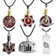 Anime Jewelry Necklace Uchiha Sasuke Sharingan Necklaces for Men Women Aburame Shino