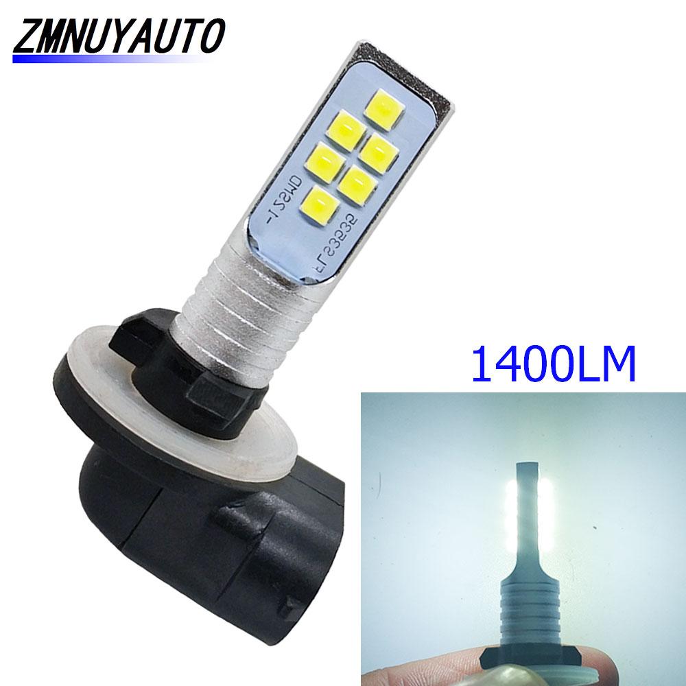 Светодиодный H27 880 881 светодиодный автомобильный противотуманный светильник H27W H27/1 H27/2 1400LM 6500K белый фонарь для вождения автомобиля 12В 24В