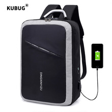 KUBUG Men Business Backpacks with Customs Lock Anti-theft Code Lock Backpack USB Charging Computer