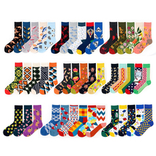 5 Pairs Multi Patterns Men Crew Socks Colorful Happy Funny Street Fashion Harajuku Socks calcetines skarpetki Wedding Party Gift new happy funny men socks harajuku british street skateboard fashion cotton socks calcetines skarpetki women wedding party gift