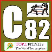 [Offre spéciale] dernière sortie 2019 Nov Q4 cours BC 82 boxe aérobie BC82 coffret + chorégraphie