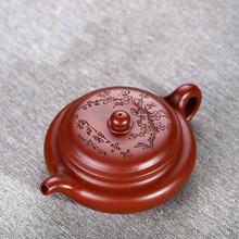 Lama dahongpao yixing bule tambor plano artesanal autêntico purple argila chaleira enviar caixa de presente