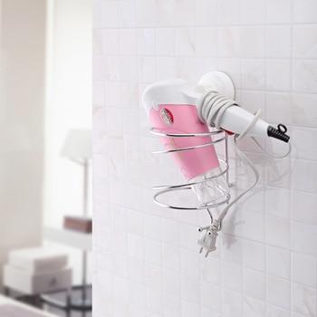 Estantería para secador de pelo Shuangqing Magic Sucker para el baño, resistente, perchas de pared para el baño, secador de pelo, 1951