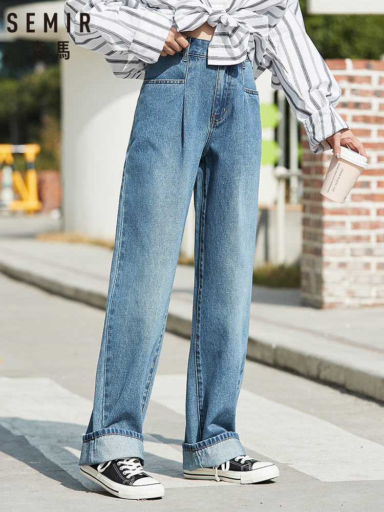 SEMIR High Waist Jeans Women Wide-leg Pants 2020 Cotton Elegant Style Mopping Pants 2020 Spring Trend Loose Pants
