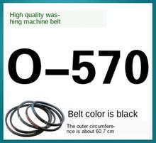 O-570 washing machine belt O-type genuine drive triangle universal accessories anti-slip