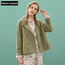 Metersbonwe 패션 짧은 트렌치 여성 윈드 브레이커 코트 여성 가을 캐주얼 트렌치 사무실 레이디 코트 여성 Outwear
