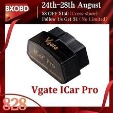 Vgate Icar Pro Viecar ELM327 V2.2 OBD2 الماسح ELM 327 بلوتوث الدردار 327 V1.5 OBD2 ELM327 بلوتوث V1.5 Viecar بلوتوث 4.0