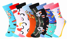 Long Cotton Socks Abstract Painting Series Mens Fashion 2019 Good-looking Classic Cartoon Pattern Big Shark Hot Sale