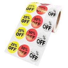 Распродажа ценник скидка наклейка розничный магазин Распродажа скидка ценник Половина раза этикетка наклейка(20 мм, красный