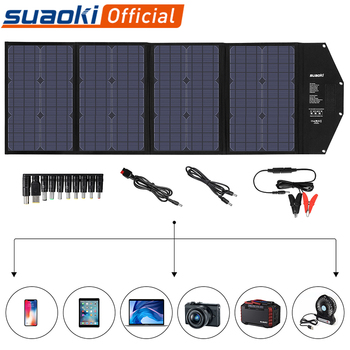 SUAOKI Solar Panel Sun Light Energy 100W Foldable Portable Outdoor Charger for Laptop Cellphone Camera Charging Camping Partner