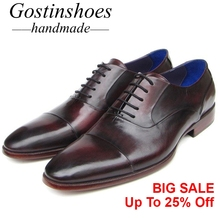 GOSTINSHOES HANDMADE Formal Shoes Cow Leather Cap Toe Cow Leather Painted Lace-Up Oxford Shoes For Men Goodyear Welted SCT21 стоимость
