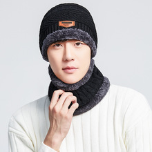 New Knitted Hat Men Tide Simple Warm Scarf Head Wool In Autumn Winter