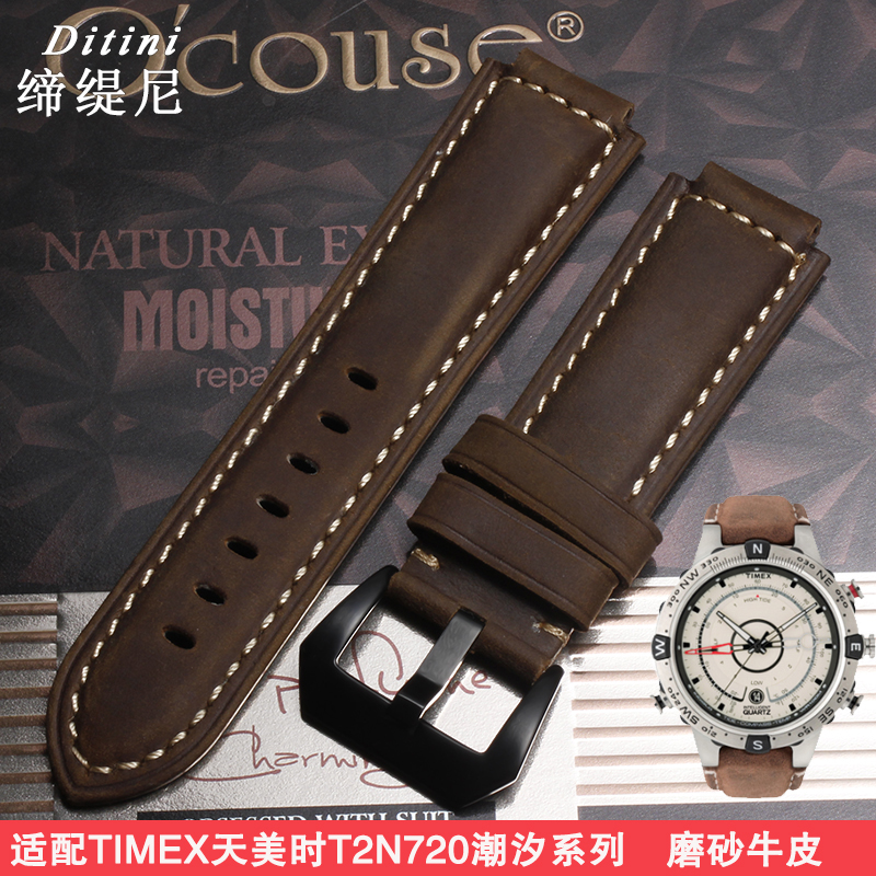New arrivals Nubuck Genuine leather watch strap for timex watch T2N721 T2N720 739 TW2T6300 band 24*16mm watchband