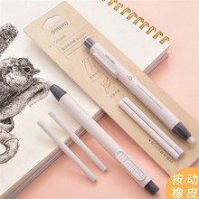 Deli Pen-shaped pressing eraser high-light art sketch special painting type clean writing soft shaving