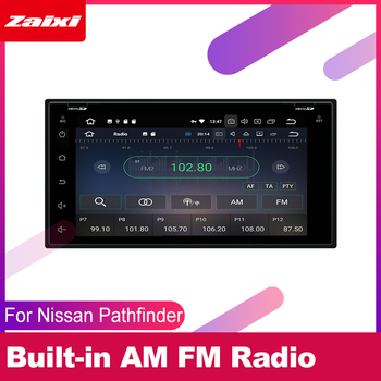 ZaiXi android car dvd gps multimedia player For Nissan Pathfinder 2005~2012 car dvd navigation radio video audio player Navi image
