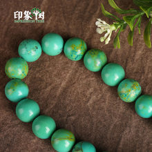1pcsAAAA TOP Pure Natural Turquois Loose Beads 6/8/10/12MM Green Turquois Energy Stone Healing Power Fit DIY Jewelry Making 1814(China)