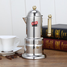 Coffeepot European-Style Stainless Steel Concentra