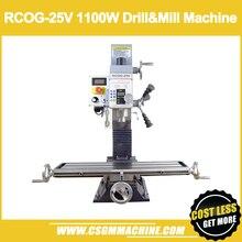 ROCG-25V сверлильный и фрезерный станок/700*180 мм рабочий стол 1100 Вт Мотор мощность фрезерный станок