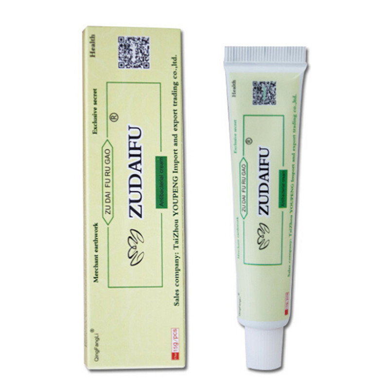 1pc Skin Treatment Cream Natural Plant Extract Facial Cream Acne Treatment Reduce Redness And Itch For Skin Care Health Care