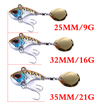 1Pcs Rotating Metal VIB vibration Bait Spinner Spoon Fishing Lures 9g 16g 21g Jigs Trout Winter Fishing Hard Baits Tackle Pesca 2