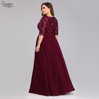 Plus Size Burgundy Mother Of The Bride Dresses A-Line V-Neck Sequined Lace Farsali Elegant Mother Dress For Party Robe De Soiree 3